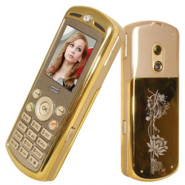 Smallest Mobile Of The World In Khagaria